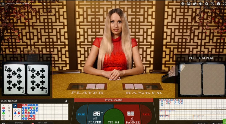 Reveal Cards of Baccarat Controlled Squeeze