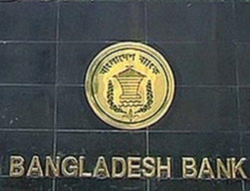 Manila Casinos launder money from Bangladesh Bank heist
