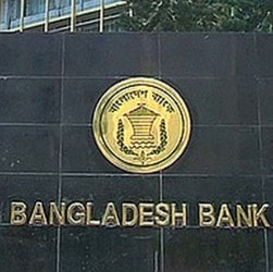 Manilla Casinos launder money from Bangladesh Bank heist