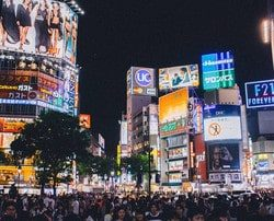 Japanese authorities reveal more information on casinos in Japan