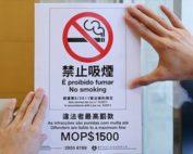 Macau casinos, ban smoking
